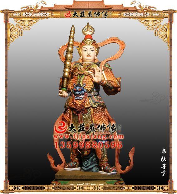 韦驮天佛教护法神