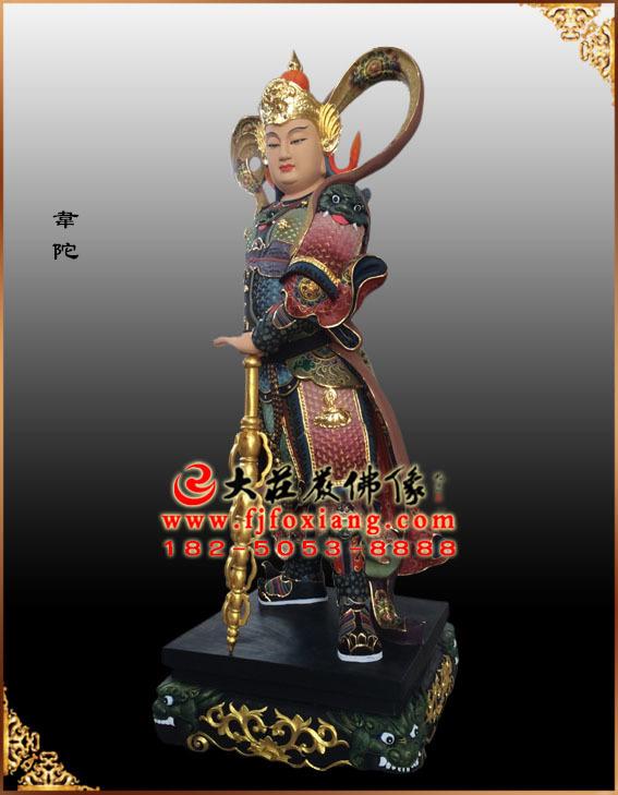 彩绘描金护法神韦陀塑像