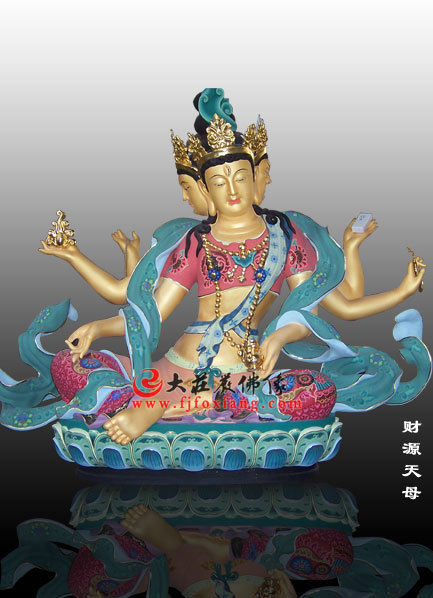 财源天母玻璃钢彩绘密宗佛像