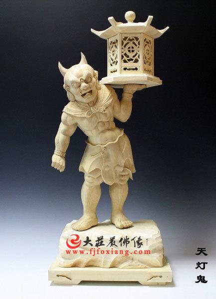 天灯鬼木雕佛像