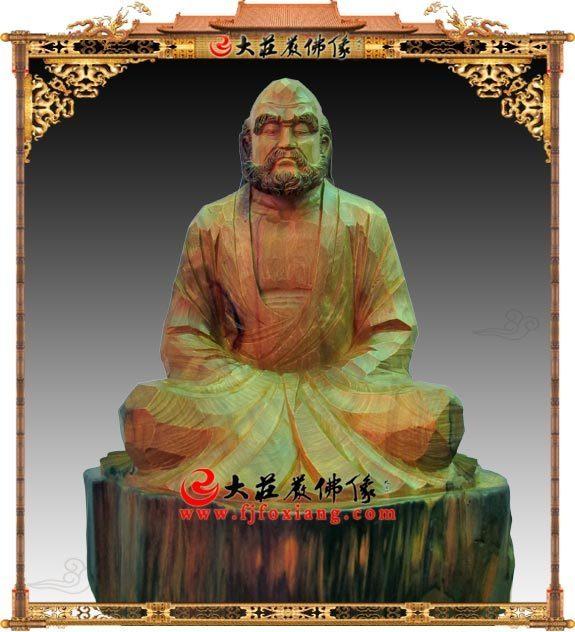 达摩祖师木雕
