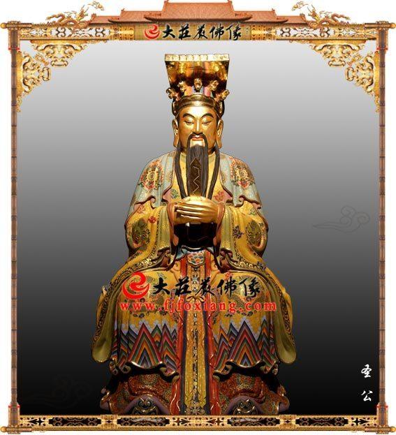 铜雕圣公神像