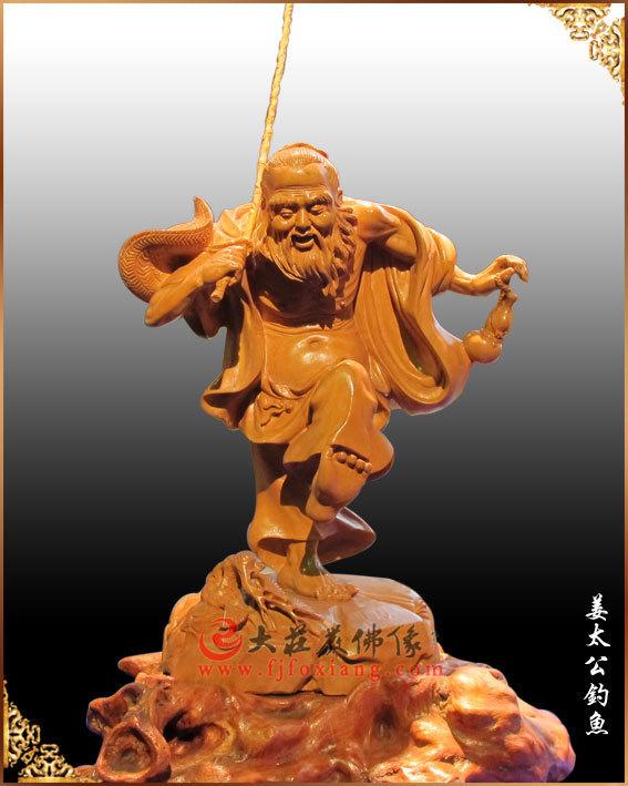 乐清黄杨木雕圆雕艺术作品