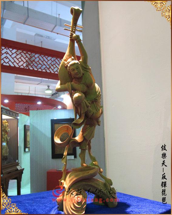伎乐天-反弹琵琶,黄杨木雕