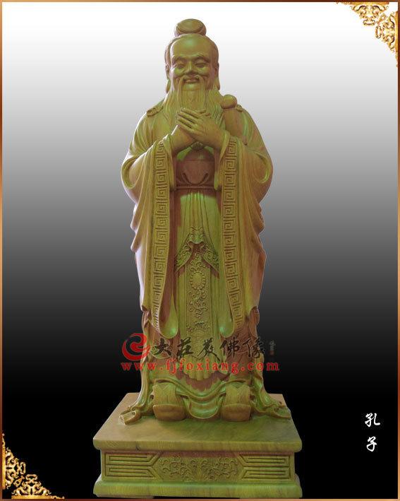 孔子,名人木雕雕像