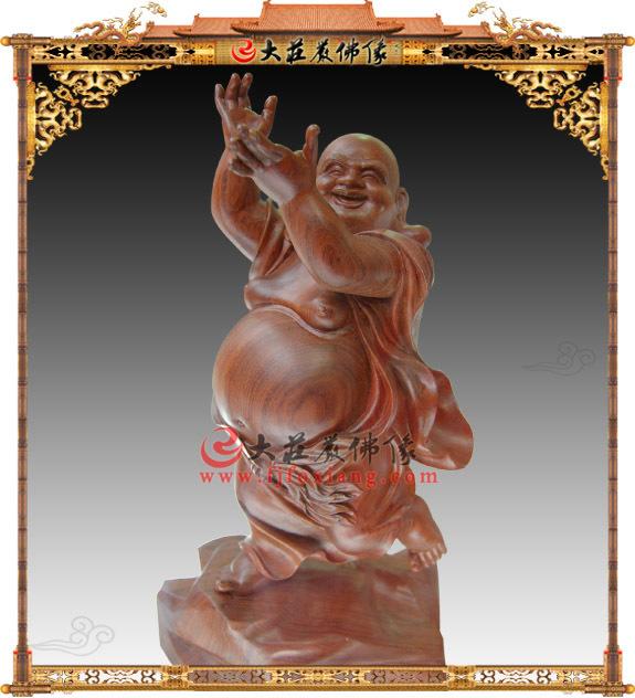 木雕弥勒佛(手舞足蹈)