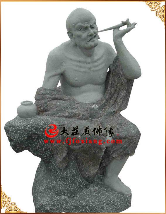 石雕十八罗汉之挖耳罗汉