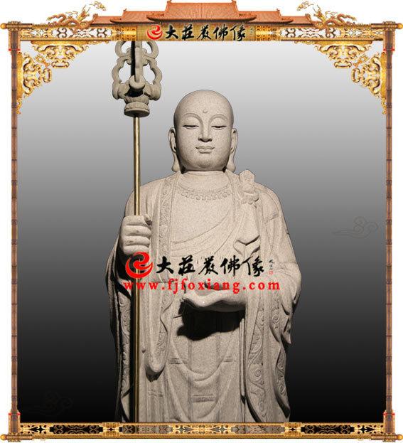 地藏王菩萨,石雕佛像