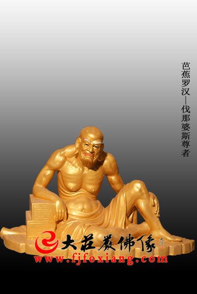 铜雕贴金十八罗汉之芭蕉罗汉