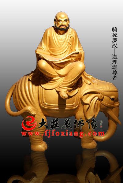 铜雕贴金十八罗汉之骑象罗汉