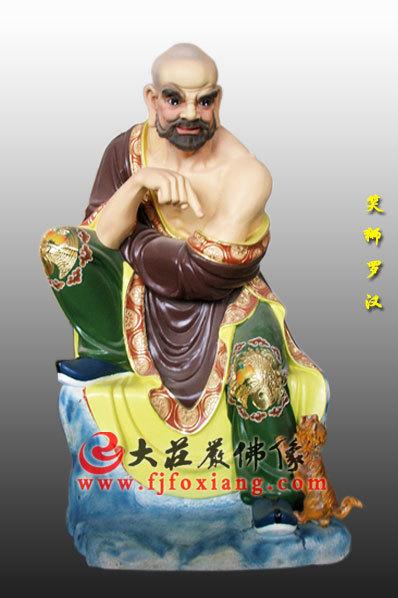 木雕彩绘十八罗汉之笑狮罗汉