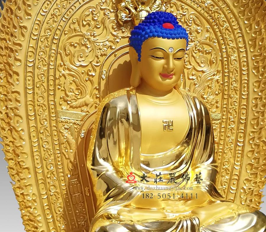 贴金三宝佛之释迦牟尼佛侧面近照