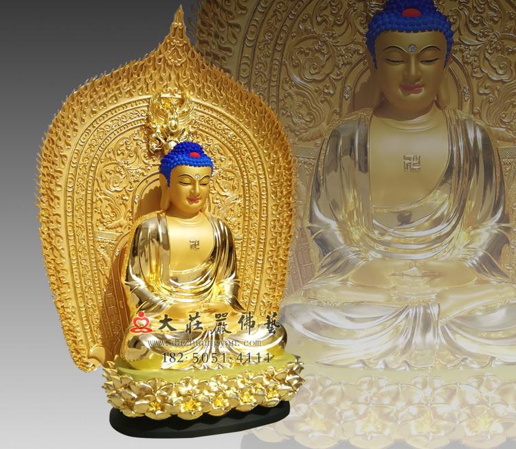 三宝佛之释迦牟尼佛侧面