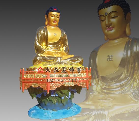 铜雕五方佛之阿弥陀佛