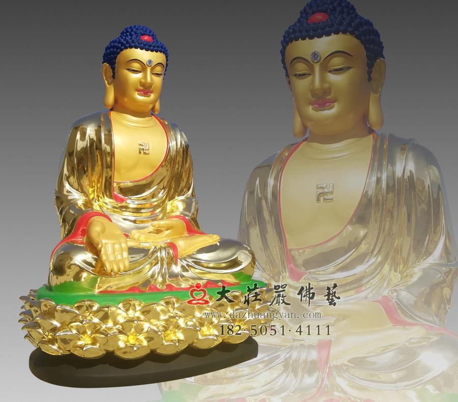 铜雕五方佛之贴金南方宝生佛侧面佛像