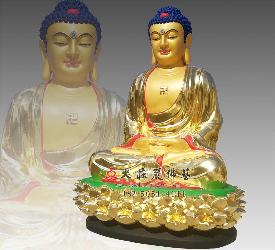 铜雕五方佛之贴金侧面阿弥陀佛