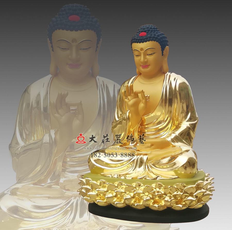 铜雕五方佛之不空成就佛侧面佛像