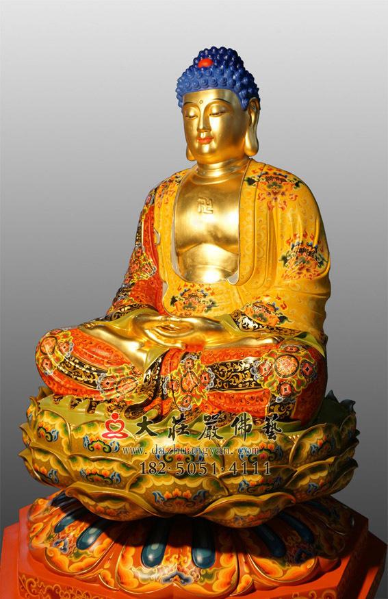 铜雕释迦牟尼佛彩绘贴金