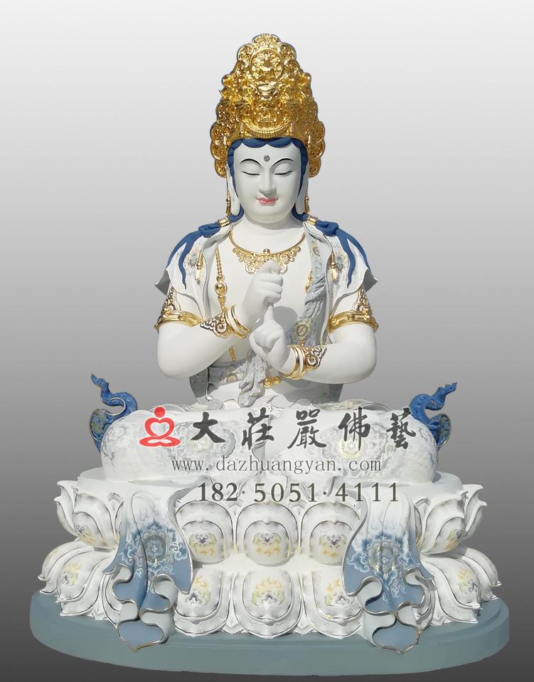 铜雕五方佛之毗卢遮那佛彩绘贴金