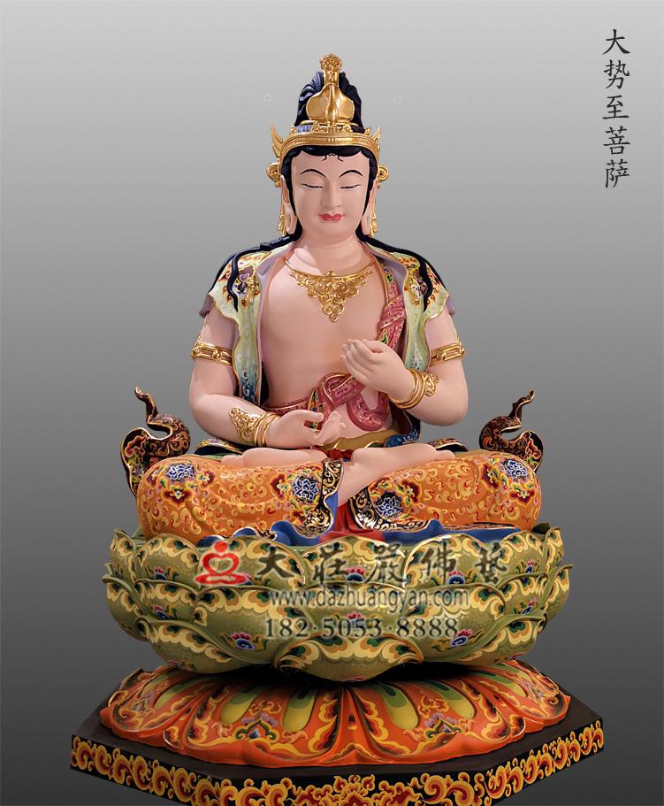 铜雕彩绘大势至菩萨像