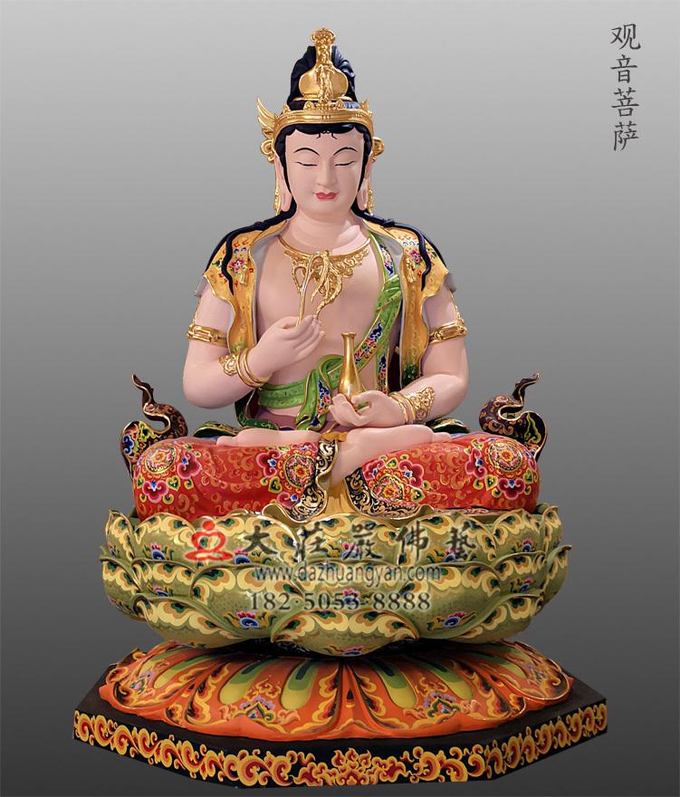铜雕观音菩萨像