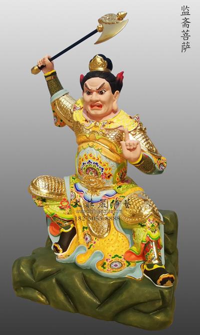 道教监斋菩萨神像