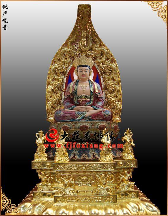 彩绘描金毗卢观音塑像