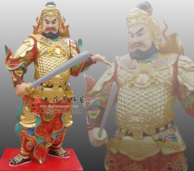 丁丑神将赵子任彩绘铜雕神像