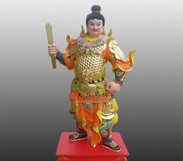 甲申神将扈文长彩绘铜雕神像