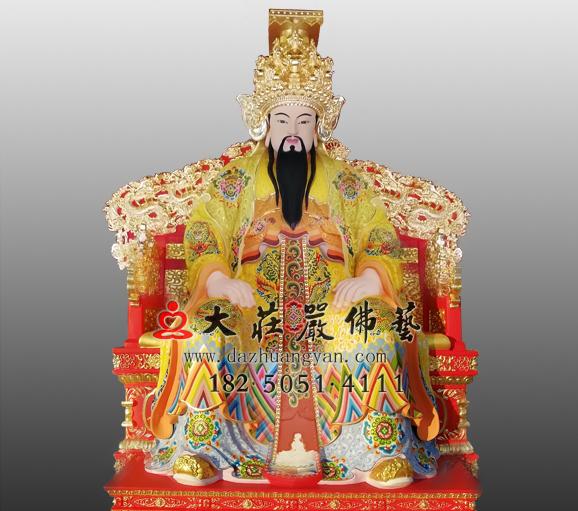 彩绘贴金玉皇大帝铜雕神像