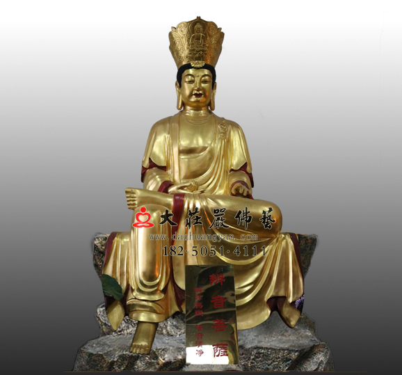 十二圆觉菩萨之辩音菩萨铜雕贴金佛像