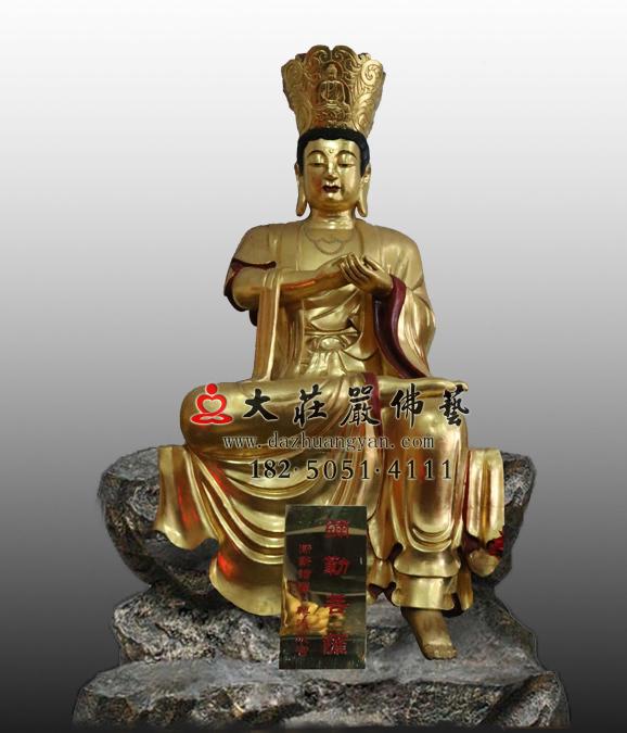铜雕十二圆觉菩萨之弥勒菩萨
