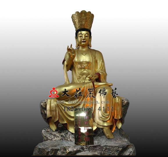 十二圆觉菩萨之净诸业障菩萨铜雕贴金佛像
