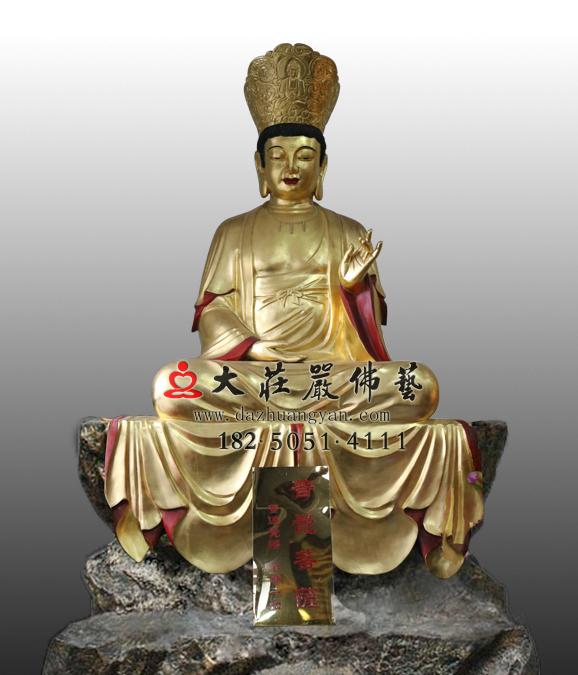 十二圆觉之普觉菩萨贴金佛像