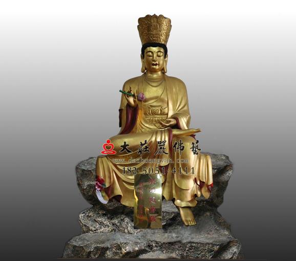 十二圆觉菩萨之清净慧菩萨贴金佛像