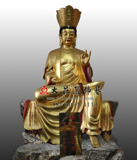十二圆觉之威德自在菩萨贴金佛像