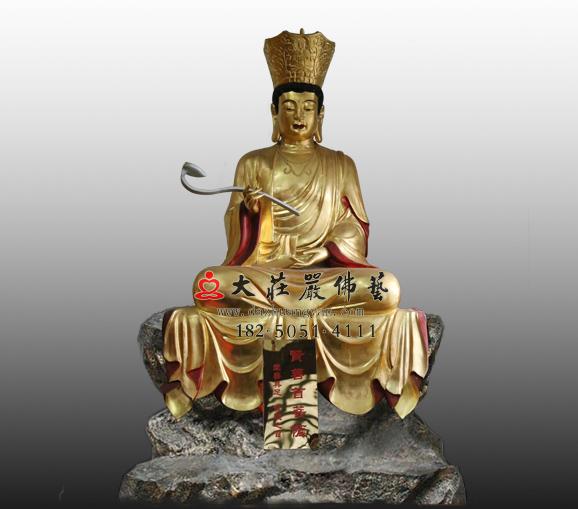 十二圆觉菩萨之贤善首菩萨铜雕贴金佛像