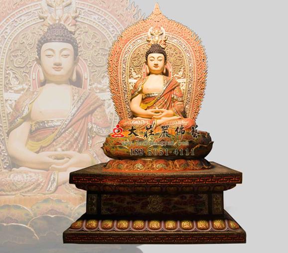 释迦牟尼佛铜雕彩绘佛像
