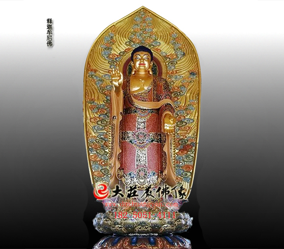 释迦牟尼佛铜雕彩绘贴金佛像