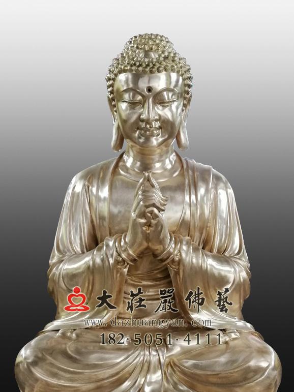 铜雕毗卢佛