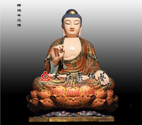 佛教为什么要造像?造像的意义和目的是什么?