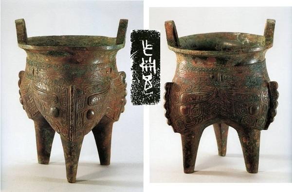 安阳十五次考古发掘地点和遗址的关系
