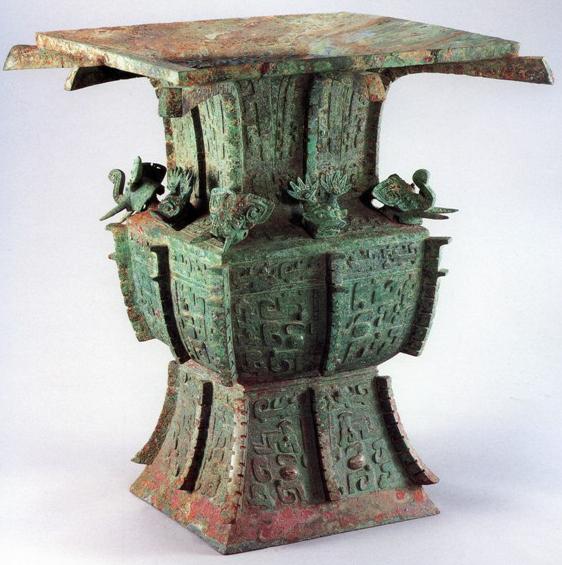 光緒年间淶水考古出土青铜器简略