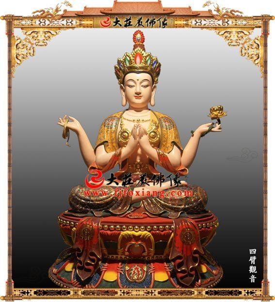 藏传佛教中的四臂观音,四臂观音的四臂代表什么呢?