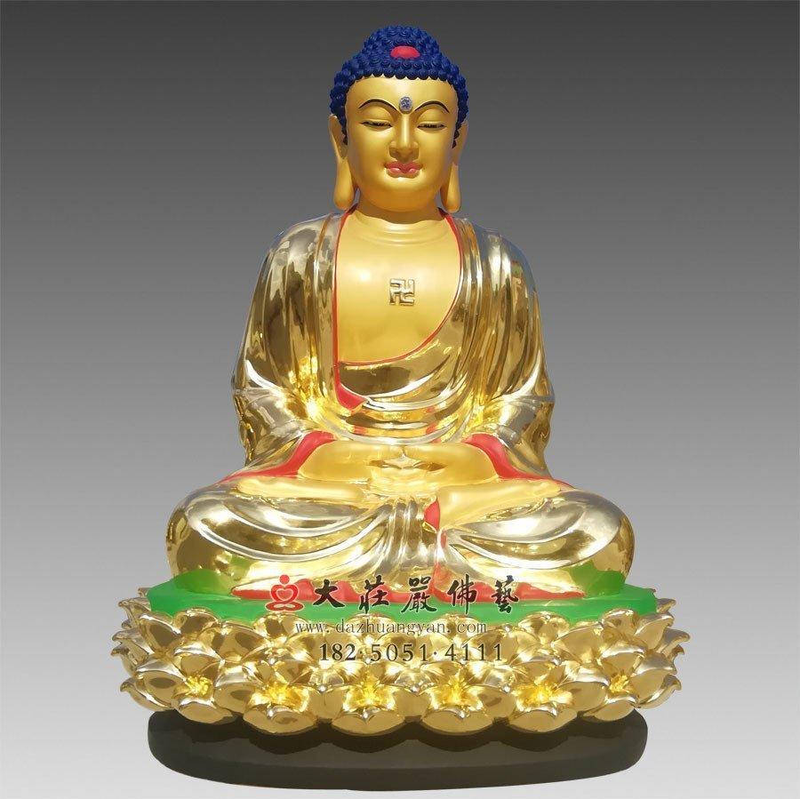 銅雕阿彌陀佛像去哪里定制?福建哪里有定做銅雕阿彌陀佛像的廠家?