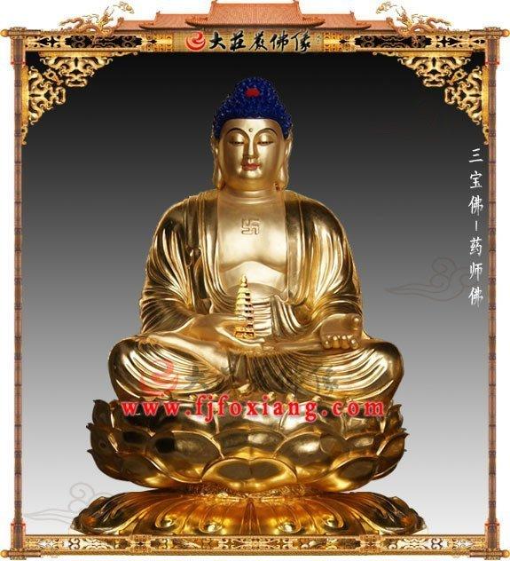 藥師佛銅雕佛像去哪里定制?福建哪里有定做銅雕藥師佛像的廠家?