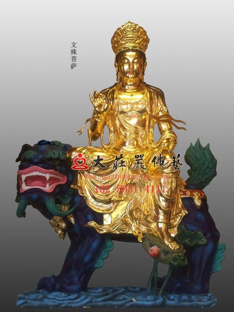 江蘇哪些寺廟有供奉文殊菩薩?要去朝拜文殊菩薩該去江蘇哪座寺廟?