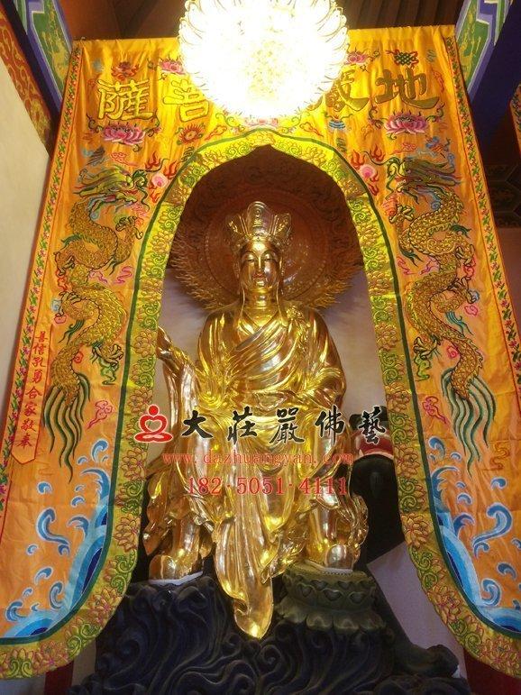 山東哪些寺廟有供地藏菩薩?要去朝拜地藏菩薩該去山東哪座寺廟?