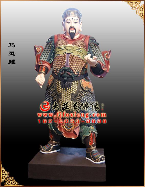 彩绘描金道教四大元帅塑像