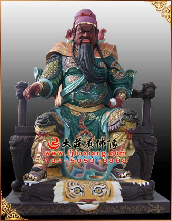 护法四帅之关公彩绘塑像